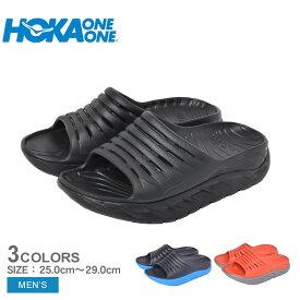 ホカオネオネ サンダル メンズ オラ リカバリー スライド HOKA ONEONE ORA RECOVERY SLIDE 1099673 シューズ 靴 トレーニング ブランド スポーツ スポーティ リカバリーサンダル 部活 運動 ホカワンワン ブルー 青 レッド 赤