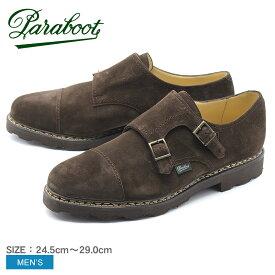 PARABOOT パラブーツ レザーシューズ ブラウン ウィリアム WILLAM MARCHE II 9814 メンズ 靴 シューズ 紳士靴 短靴 本革 レザー ダブルモンク ストラップシューズ スエード カジュアル ビジネス