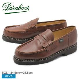 PARABOOT パラブーツ コインローファー ブラウン ランス REIMS 0994 メンズ 靴 シューズ 紳士靴 短靴 本革 カーフレザー ペニーローファー ローファー カジュアル ビジネス アウトドア