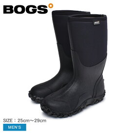 BOGS ボグス レインブーツ ブラック クラシックハイ CLASSIC HIGH 60142 メンズ ロング おしゃれ 雨靴 長靴 防水 防滑 ブーツ アウトドア フェス 黒