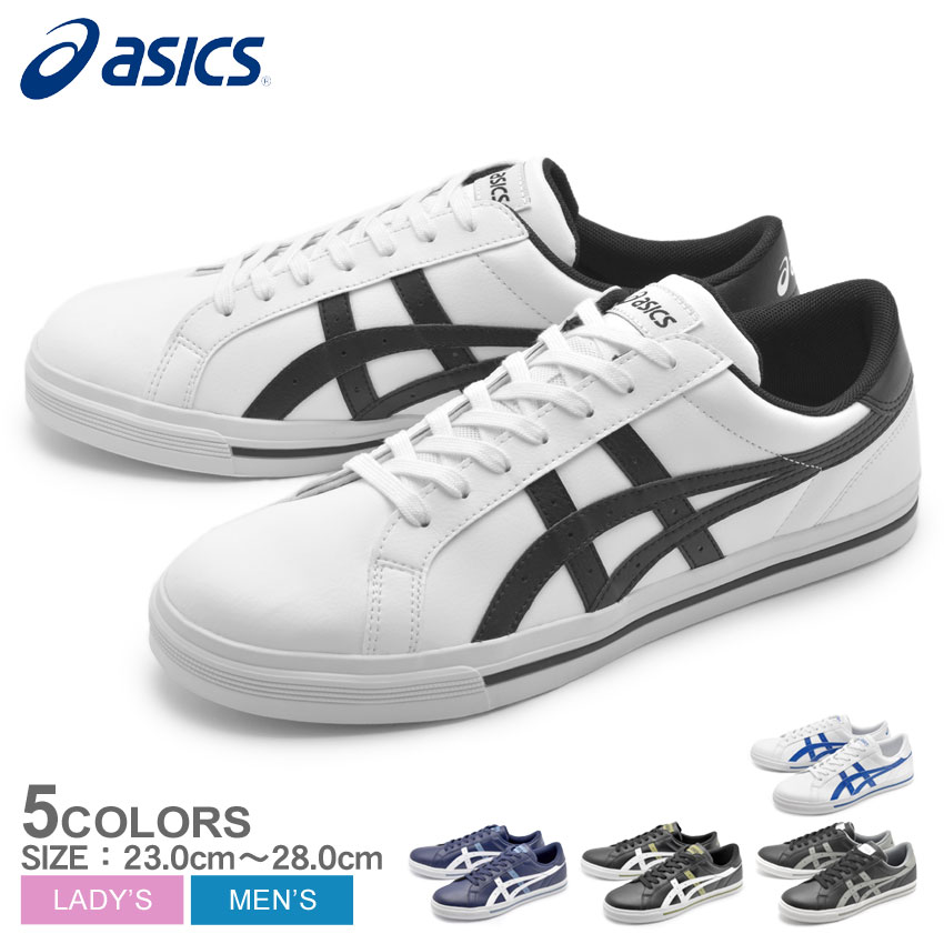 送料無料 アシックス スニーカー クラシック テンポ 全3色(ASICS CLASSIC TEMPO H6Z2Y)シューズ 靴 ローカット スポーツ 白 黒 青メンズ レディース 男性 女性