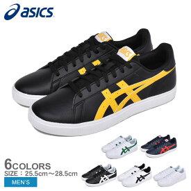 アシックス シューズ メンズ クラシック CT ASICS CLASSIC CT 1191A165 靴 スニーカー スポーツ おしゃれ カジュアル 人気 ブランド ブラック 黒 ホワイト 白 レッド 赤
