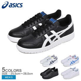 アシックス シューズ メンズ ジャパン S ASICS JAPAN S 1191A163 靴 スニーカー スポーツ おしゃれ カジュアル 人気 ブランド ブルー ブラック 黒 ホワイト 白