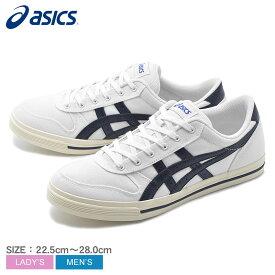 ASICS アシックス スニーカー メンズ レディース ホワイト アーロン AARON 1201A008 101 白 アロン シューズ ブランド キャンパス キャンバス ローカット フラットソール カジュアル スポーツ 定番 靴