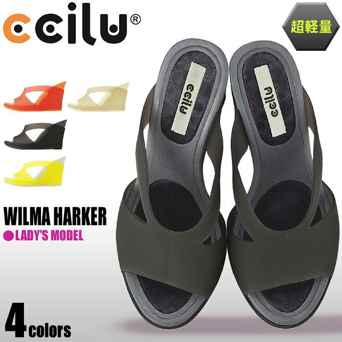 チル CCILU STYLE ウエッジ サンダル ウィルマ ハーカー 全4色(CCILU STYLE WILMA HARKER)レディース(女性用) ウエッジソール オープントゥ 10.5cm ヒール