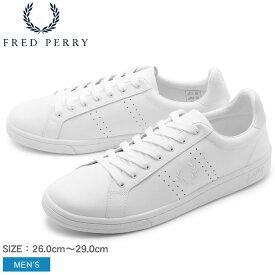 FREDPERRY フレッドペリー スニーカー ホワイト B721 レザー B721 LEATHER B7211U 646 メンズ ブランド カジュアル シューズ レザー レースアップ テニスシューズ コートシューズ 本革 皮革 靴 定番 白