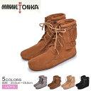 MINNETONKA ミネトンカ ショートブーツ レディース ダブルフリンジトランパーブーツ DOUBLE FRINGE TRAMPER BOOT 靴 …