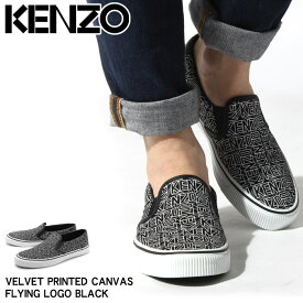 送料無料 ケンゾー KENZO ベルベット プリンテッド キャンバス フライングロゴ ブラック M55871 E16(KENZO VELVET PRINTED CANVAS FLYING LOGO BLACK) メンズ(男性用) キャンバス スリッポン スニーカー ローカット 靴 シューズ