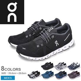 オン ON クラウド ランニングシューズ メンズ CLOUD 靴 スニーカー 軽量 ジョギング トレーニング デイリーユース 街履き クッショニング 通気性 快適 グリップ フィット感 シューレース 2WAY 旅行 シームレス ブラック 黒 ホワイト 白