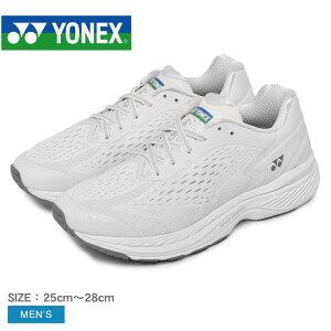 ヨネックス ランニングシューズ メンズ セーフラン 200 YONEX SHR200MA スニーカー ランニング シューズ スポーツ 靴 運動 ローカット シンプル 機能性 クッション性 安定性 カジュアル 運動靴 ホ