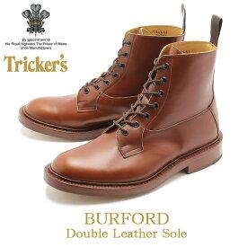 トリッカーズ(TRICKER'S)(TRICKERS) バーフォード ダブルレザーソール マロンアンティーク (TRICKER'S 5635 1 COUNTRY BURFORD) カントリー ブーツ メンズ