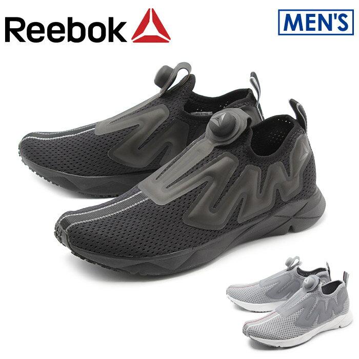 【特別奉仕品】 返品不可 送料無料 リーボック ランニングシューズ ポンプ シュプリーム テープ 全2色(REEBOK PUMP SUPREME TAPE)シューズ カジュアル 靴 黒 白メンズ