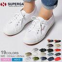 スペルガ スニーカー レディース メンズ SUPERGA 2750 COTU S000010 クラシック ローカット キャンバス シューズ 通勤 通学 靴 おしゃれ 歩きやすい シンプル 白 ホワイト