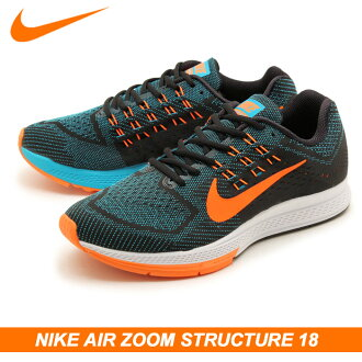 Running shoes men's Nike Air Zoom structure 18 Blue Lagoon × total orange ( STRUCTURE AIR ZOOM, NIKE 683731 408 18) men's low-cut running (for men)