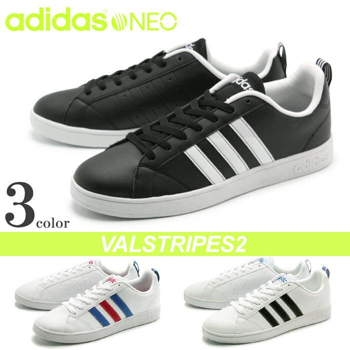 アディダス adidas neo スニーカー バルストライプス2 全3色ADIDAS NEO VALSTRIPES2 JAO27 F99254 F99255 F99256カジュアル シューズ 靴 シンプル 定番 ローカットメンズ(男性用) 兼 レディース(女性用)