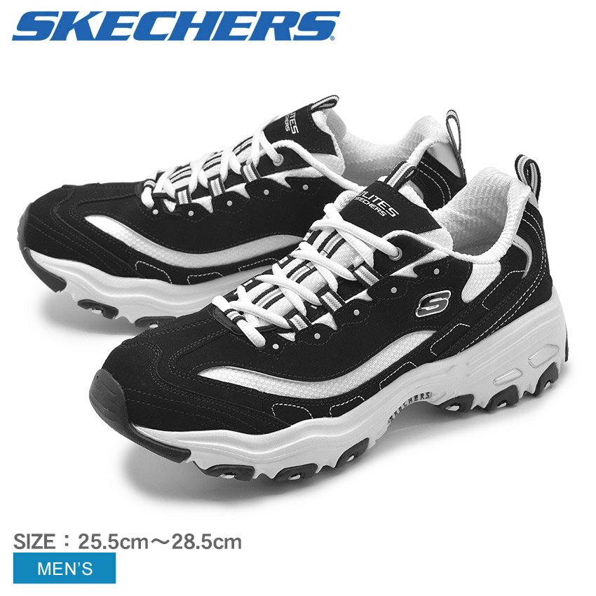 スケッチャーズ スニーカー メンズ ブラック ディライト SKECHERS D'LITES 52675 BKW 黒