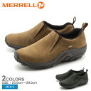 送料無料 メレル MERRELL ジャングルモック ゴアテックス 全2色(merrell J42301 J42303 JUNGLE MOC GORETEX)メン...