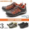Merrell MERRELL 海岸車手所有顏色 merrell J210935C J196367C J230832C 海岸騎手戶外鞋男人 (男人)