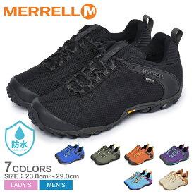 メレル カメレオン8 ストーム ゴアテックス MERRELL トレッキングシューズ メンズ CHAMELEON 8 STORM GORE-TEX J033103 J033669 J033671 J033675 靴 シューズ ハイキング ウォーキング 山登り 登山 防水 靴 黒 青 カーキ オレンジ