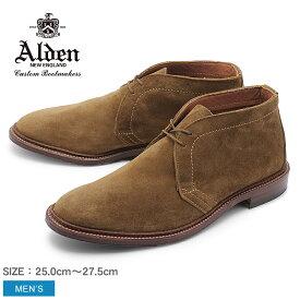 ALDEN オールデン ブーツ ブラウン アンラインド チャッカーブーツ UNLINED CHUKKA BOOT 1493 メンズ シューズ トラディショナル ビジネス フォーマル スウェ−ド 革靴 紳士靴 茶