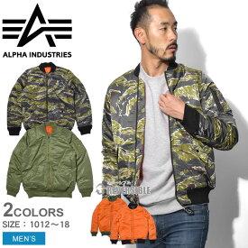 送料無料 ALPHA INDUSTRIES アルファ インダストリーズ ジャケットユース MA-1 ジャケット YOUTH MA-1 JACKETYJM21002C1 メンズ