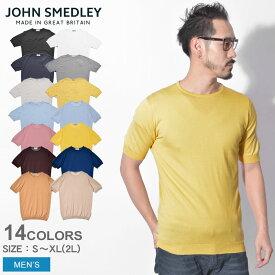 【メール便可】 送料無料 JOHN SMEDLEY ジョンスメドレー 半袖ニット ベルデン BELDEN メンズ Tシャツ カットソー トップス ブランド コットン シンプル クラシック 黒 白