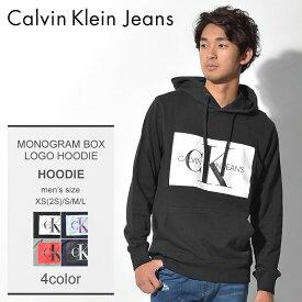 CALVIN KLEIN JEANS カルバンクラインジーンズ パーカー モノグラム ボックスロゴ フーディ J30J307745 099 402 039 メンズ