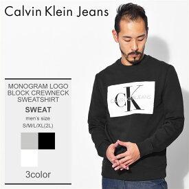 CALVIN KLEIN JEANS カルバンクラインジーンズ スウェット モノグラム ロゴブロック クルーネック スウェットシャツ MONOGRAM LOGO BLOCK CREWNECK SWEATSHIRT 41BK750 034 010 103 メンズ