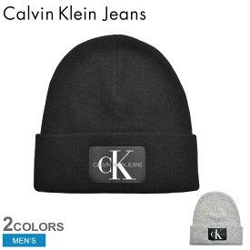 【クーポンで50円引き】【メール便可】CALVIN KLEIN JEANS カルバンクラインジーンズ ニット帽 メンズ J BASIC MEN KNITTED BEANIE K50K504934 CK 帽子 ブランド ニット カジュアル ロゴ シンプル スポーティ ギフト 定番 黒