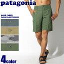 送料無料 PATAGONIA パタゴニア 水着 ショーツ ウェーブフェアラー カーゴ ショーツ カーキ 全4色WAVE FARER CARGO SHORTS 86650ショートパンツ ハーフパンツ 半