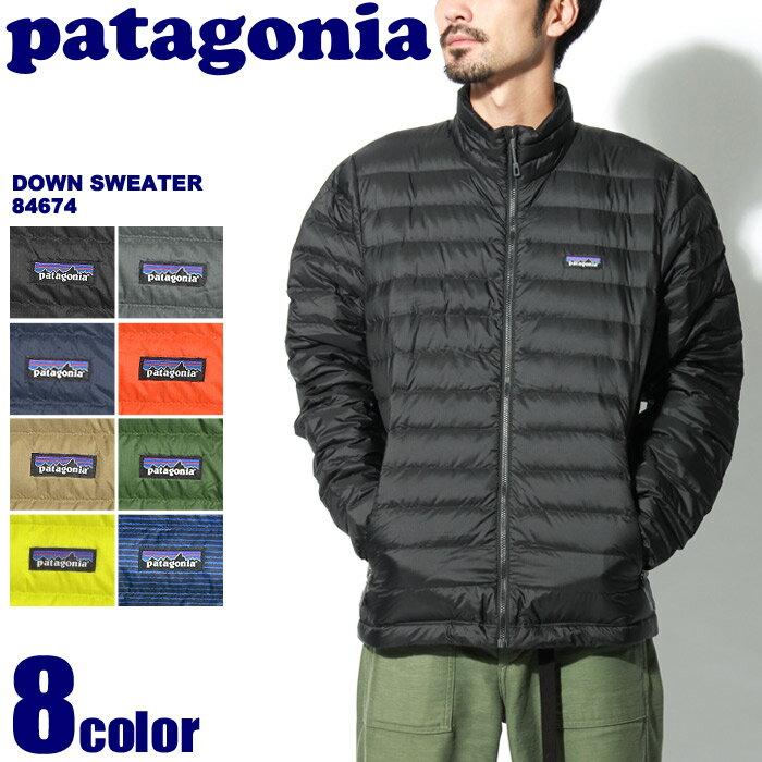 送料無料 パタゴニア PATAGONIA ダウン セーター ブラック 他全8色 2017年モデルDOWN SWEATER 84674アウター ダウンジャケット アウトドア 黒メンズ