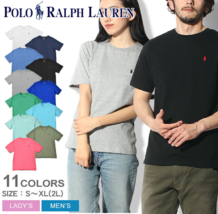 【メール便可】 POLO RALPH LAUREN ポロ ラルフローレン Tシャツ 全13色ワンポイント クルーネック 半袖Tシャツ323-674984 001 002 003 004 005 006 323-690080 004 005 006 010 012 013 014 メンズ レディース