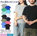 【メール便可】 POLO RALPH LAUREN ポロ ラルフローレン Tシャツ 全13色ワンポイント クルーネック 半袖Tシャツ323-674984 001 002 003 004 005 006