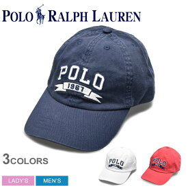 【メール便可】 POLO RALPH LAUREN ポロ ラルフローレン キャップ コットン チノ ベースボール キャップ 323737580 メンズ レディース ロゴ アメリカ 国旗 バックル ブランド ストリート シンプル 帽子 ぼうし 白 赤