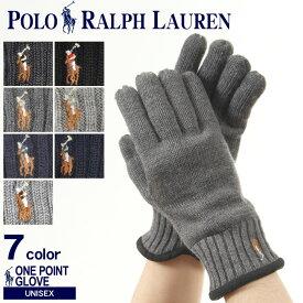 【メール便可】 ポロ ラルフローレン POLO RALPH LAUREN 手袋 ワンポイントグローブ PC0043 003 001 012 015 433 410 012 メンズ レディース
