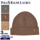 【メール便可】 ポロ ラルフローレン POLO RALPH LAUREN ニット帽シグネチャー メリノ ニットキャップ6F0101 015 220 219 メンズ レディース
