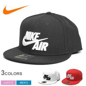 NIKE ナイキ 帽子 メンズ レディース エア トゥルー キャップ NIKE AIR TRUE CAP805063 黒 白 赤