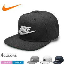 NIKE ナイキ 帽子 メンズ レディース フューチュラ プロ キャップ FUTURA PRO CAP 891284 キャップ ロゴ カジュアル ストリート スナップ 黒 白 ベーシック ブランド アウトドア スポーツ シンプル スウッシュ