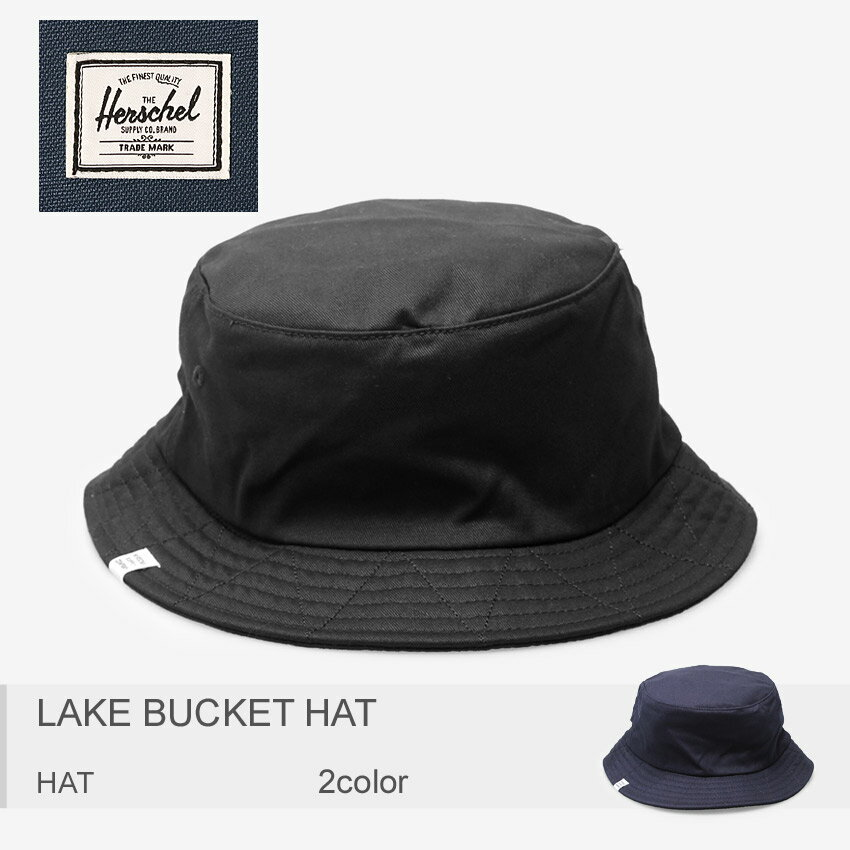 【メール便可】HERSCHEL SUPPLY ハーシェル サプライ 帽子 全2色レイク バケット ハット LAKE BUCKET HAT1025 0001 0004 メンズ レディース 小物