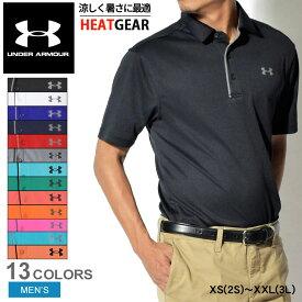 【メール便可】 アンダーアーマー ヒートギア メンズ テック ポロシャツ 海外モデル UNDER ARMOUR TECH POLO SHIRT 1290140 半袖 ゴルフ トレーニングウェア ポロT 黒 ブラック 赤 グレー 白 ホワイト 青