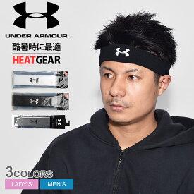 【メール便可】 UNDER ARMOUR アンダーアーマー ヘッドバンド 全2色パフォーマンス ヘッドバンド PERFORMANCE HEAD BAND1276990 001 100