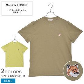 【メール便可】 メゾンキツネ 半袖Tシャツ メンズ Tシャツ フォックス ヘッドパッチ MAISON KITSUNE TEE SHIRT FOX HEAD PATCH EM00148KJ0008 シャツ 半袖 トップス ベーシック コットン カジュアル ワンポイント 狐 ロゴ イエロー カーキ