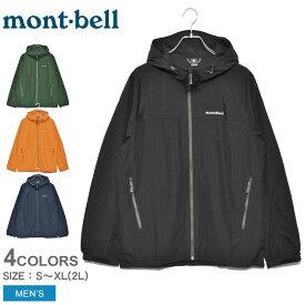 MONTBELL モンベル アウトドアジャケット メンズ O.D.パーカ O.D. PARKA 1103245 アウター コート 上着 ブランド アウトドア マウンテン ハイキング キャンプ スポーツ カジュアル シンプル 外出 野外 登山 運動 黒 緑 紺