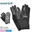 【メール便可】MONTBELL モンベル 手袋 メンズ レディース ウインドストッパーパッドレス サイクルグローブ WINDSTOPP…