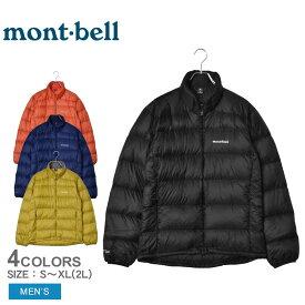 モンベル アウター メンズ ライトアルパインダウンジャケット MONTBELL LIGHT ALPINE DOWN JACKET 1101608 防水 撥水 保温 防寒 アウトドア マウンテン トレッキング ハイキング キャンプ スポーツ カジュアル シンプル 運動 登山 ブラック