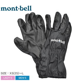 【メール便可】MONTBELL モンベル 手袋 メンズ レディース サイクル オーバーグローブ CYCLE OVER GLOVES 1130538 ブランド アウトドア ハイキング キャンプ スポーツ サイクリング 登山 運動 黒