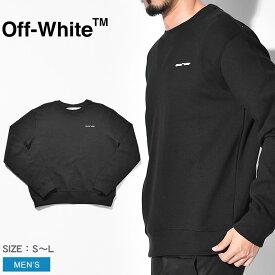 OFFWHITE オフホワイト スウェット ブラック ロゴ スリム クルー LOGO SLIM CREW OMBA025S19D2 メンズ ブランド 高級 カジュアル ストリート トップス トレーナー シンプル 長袖 オシャレ 黒