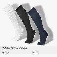 【メール便可】靴下全3色バレーボールソックスメンズレディース