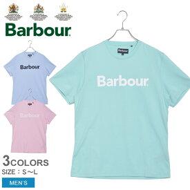 バブアー 半袖Tシャツ メンズ ロゴ Tシャツ BARBOUR LOGO TEE MTS0531 tシャツ トップス 半袖 シンプル クラシカル バーバー バーブァー おしゃれ ブルー 青 ピンク
