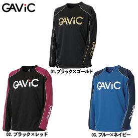 送料無料 ガビック ジャージ GAVIC メンズ レディース ウォーミングトップ ブラック×ゴールド他5色gavic GA0102トレーニングウェア サッカー フットサル メンズ(男性用) ウィメンズ(女性用) [19gms] [19gls]